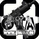 Grand Pack d'armes pour GTA San Andreas huitième écran