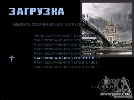 Écran de démarrage de Moscou pour GTA San Andreas dixième écran
