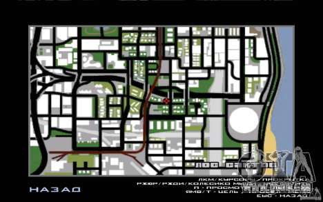 New Bar pour GTA San Andreas septième écran