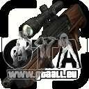 Grand Pack d'armes pour GTA San Andreas onzième écran