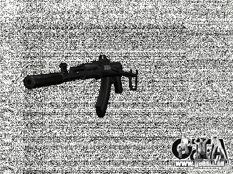New Weapons Pack pour GTA San Andreas troisième écran