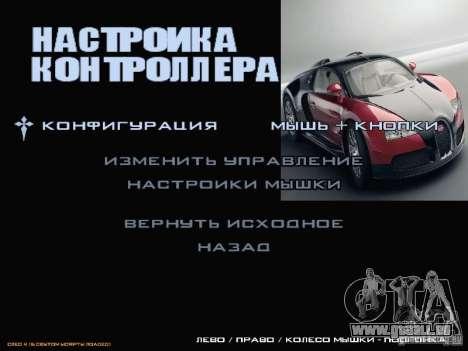Démarrer écran et menu monde Mishin v2 pour GTA San Andreas dixième écran