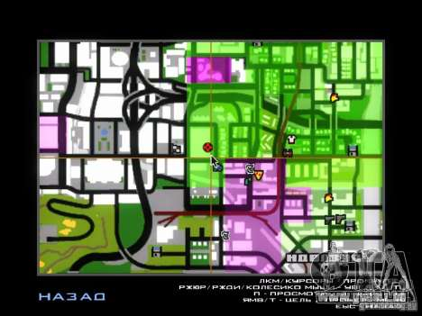 Mosquée et animation prière pour GTA San Andreas sixième écran