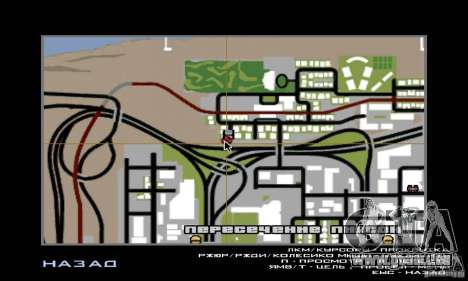 Guerre aérienne pour GTA San Andreas
