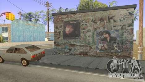 Chansons de films à la guitare pour GTA San Andreas sixième écran