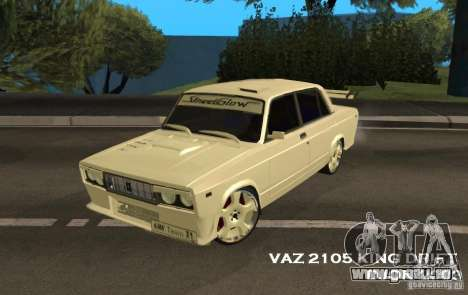 VAZ 2105 Drift King pour GTA San Andreas