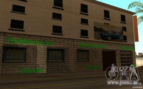 Nouvelle rue de la plage pour GTA San Andreas cinquième écran