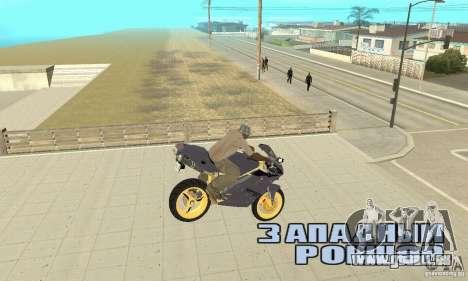 Ducati 916 für GTA San Andreas rechten Ansicht
