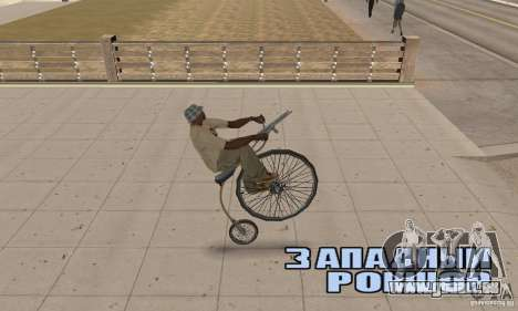Penny-Farthing Ordinary Bicycle für GTA San Andreas rechten Ansicht