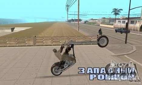 Desperado Chopper für GTA San Andreas Rückansicht