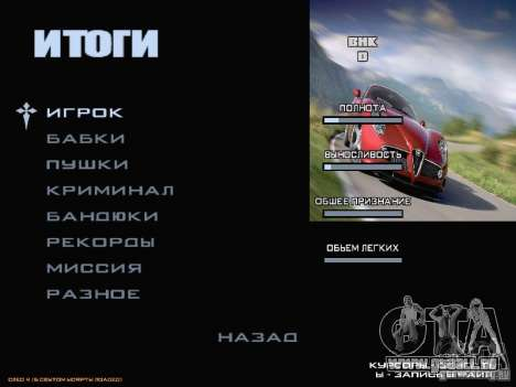 Démarrer écran et menu monde Mishin v2 pour GTA San Andreas huitième écran