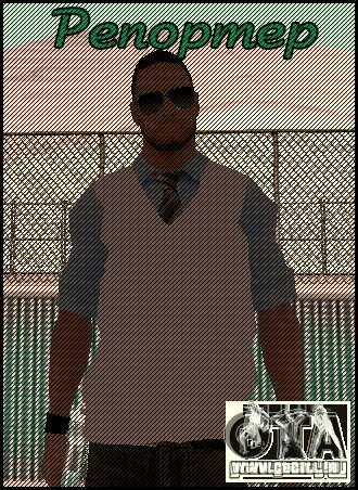 Nouveau journaliste pour GTA San Andreas