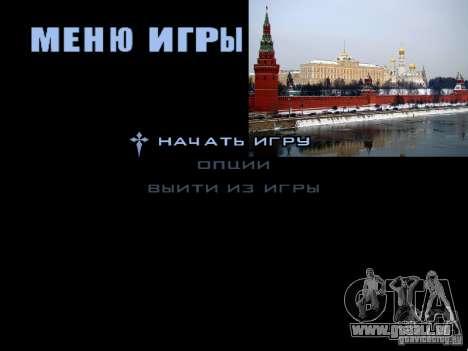 Écran de démarrage de Moscou pour GTA San Andreas douzième écran