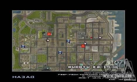 Neue Texturen Interior für sichere Unterschlüpfe für GTA San Andreas sechsten Screenshot