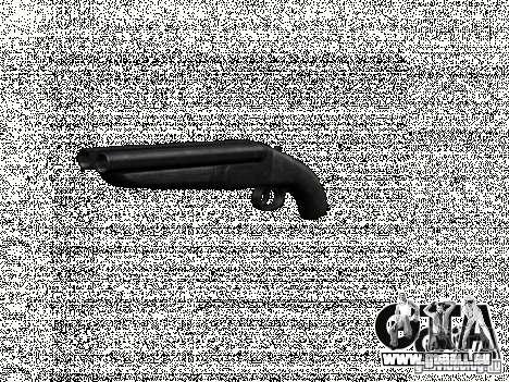 New Weapons Pack pour GTA San Andreas dixième écran
