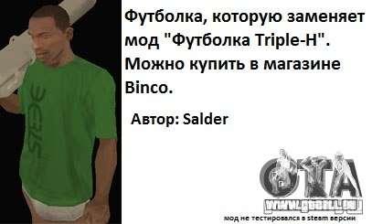 Triple-H-T-shirt für GTA San Andreas dritten Screenshot