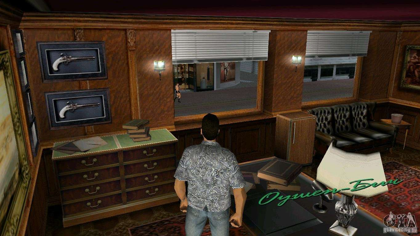 m glichkeit zur erschlie ung der innenr ume f r gta vice city. Black Bedroom Furniture Sets. Home Design Ideas