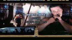 Menu de Rammstein pour GTA San Andreas