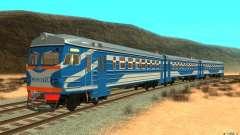 Zug ER2-K-1321