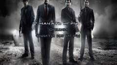 Bildschirme von Mafia 2 laden
