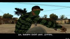 New Bandon Grove-Street pour GTA San Andreas