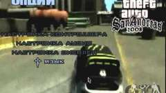 Vidéo de drift menu GTA4 pour GTA San Andreas