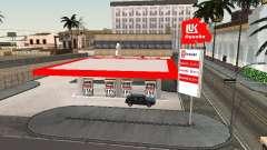 Der Lukoil Tankstelle