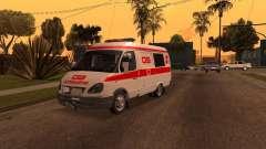 Ambulances de la Gazelle