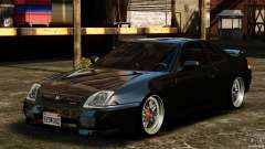Honda Prelude SiR VERTICAL Lambo Door Kit