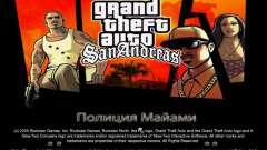 Nouveaux écrans de Miami + bonus pour GTA San Andreas