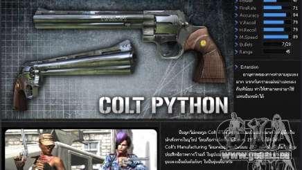 [Point Blank] Colt Python für GTA San Andreas