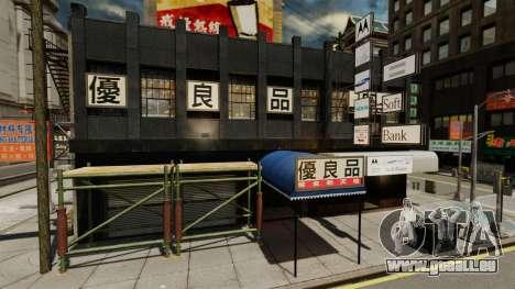 Magasins de Chinatown pour GTA 4 secondes d'écran