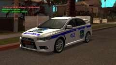 Mitsubishi Lancer X Polizei