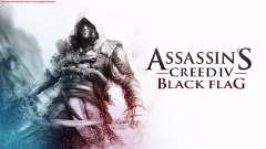Écrans de chargement dans Assassin's Creed