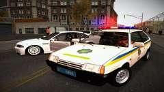 VAZ 2108 Ukraine REC