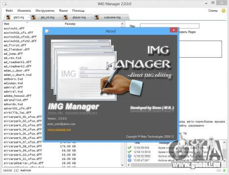 IMG Manager 2.0 pour GTA San Andreas