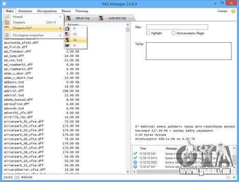 IMG Manager 2.0 pour GTA San Andreas sixième écran