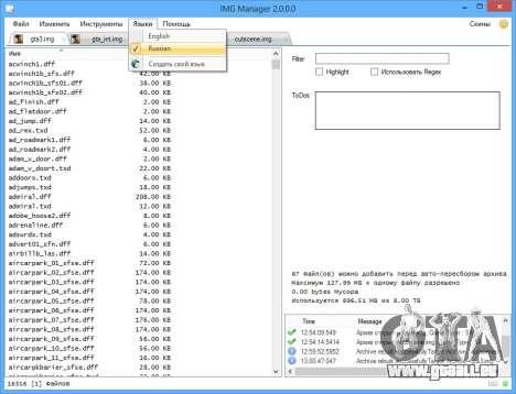 IMG Manager 2.0 pour GTA San Andreas cinquième écran