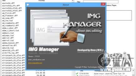 IMG Manager 2.0 für GTA San Andreas