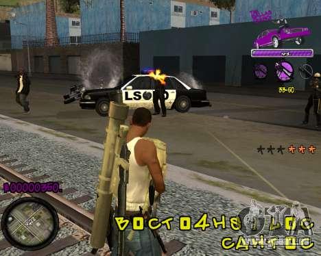 C-HUD Ballas Gang für GTA San Andreas zweiten Screenshot