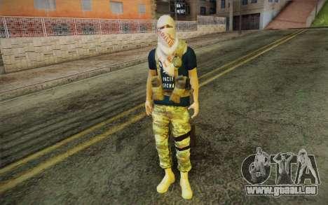 Policia Comunitaria für GTA San Andreas zweiten Screenshot