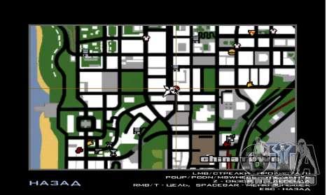 Das neue depot in San Piero für GTA San Andreas sechsten Screenshot