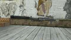 Fusil de Sniper из MW2