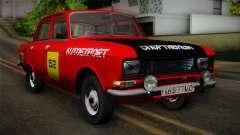 АЗЛК 412 UdSSR Autosport