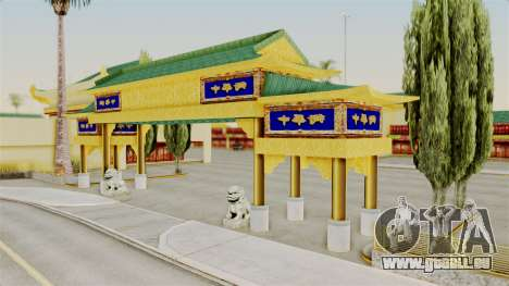 LV China Mall v2 pour GTA San Andreas