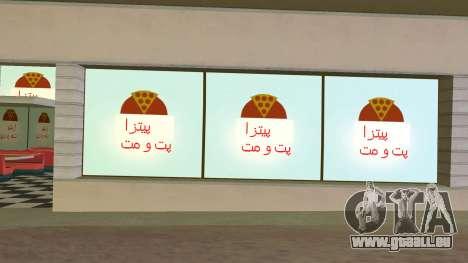 Iraninan Pizza Shop GTA Vice City pour la troisième écran