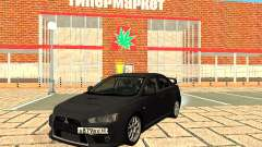 Mitsubishi Lancer Evolution X GVR Tuning für GTA San Andreas