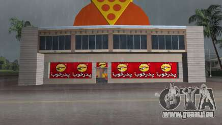 Pizza Shop Iranian V2 pour GTA Vice City