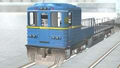 Chariot de type EMAG 81-502 0001
