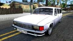 GAZ-310221 Facelift 3102